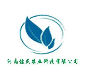 河南健民农业科技有限公司