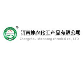 河南神农化工产品有限公司