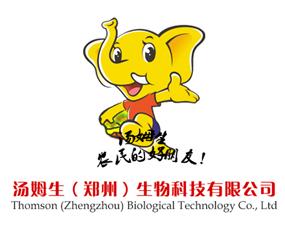 汤姆生(郑州)生物科技有限公司