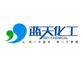 河南蓝天化工有限责任公司