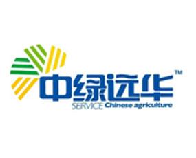 中绿远华(北京)国际农业科技发展有限公司