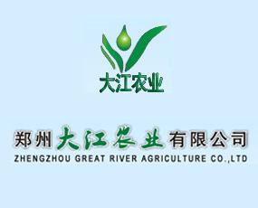 郑州大江农业有限公司