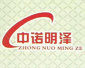 北京中诺明泽生物技术有限公司