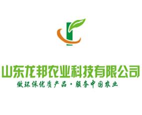 山东龙邦农业科技有限公司
