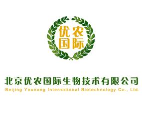 北京优农国际生物技术有限公司