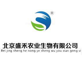 北京盛禾农业发展有限公司