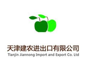 天津建农进出口有限公司