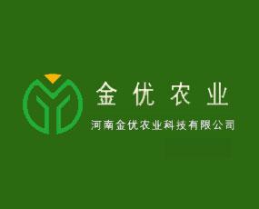 河南金优农业科技有限公司