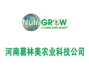 河南葛林美农业科技有限公司