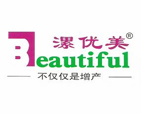 深圳漯优美生物科技有限公司