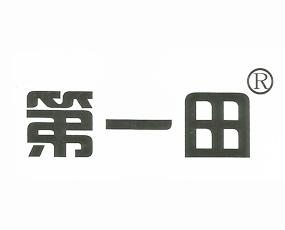 云南田壮磷化化肥有限公司