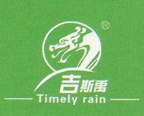湖北兆隆吉盛肥业有限公司