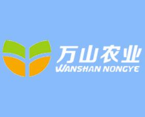 广东万山土壤修复技术有限公司