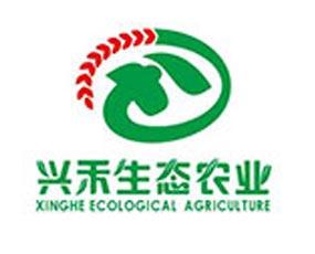 巴彦淖尔市兴禾生态农业科技有限公司