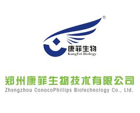 郑州康菲农业科技有限公司