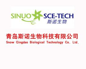 青�u斯�Z生物科技有限公司
