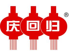 河北庆回归化肥有限公司