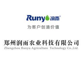 郑州润雨农业科技有限公司