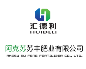 阿克苏苏丰肥业有限公司