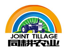 河北同耕农业科技有限公司
