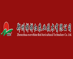 郑州样样红农业技术有限公司