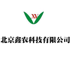 北京鑫农国泰生物科技有限公司