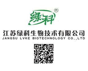江苏绿科生物技术有限公司