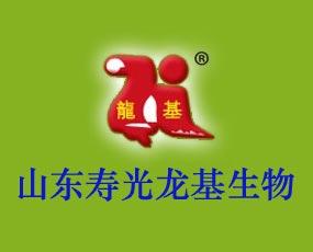 山东寿光龙基生物化工有限公司