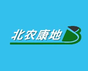 北京康地宝生物技术有限公司