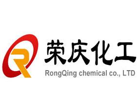 长沙荣庆化工产品有限公司