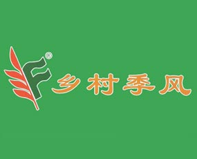 山东乡村季风生物工程有限公司