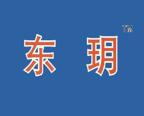 青岛农家乐肥业有限公司