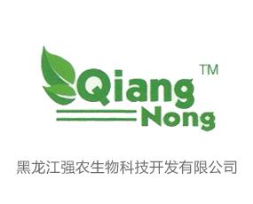 黑龙江强农生物科技开发有限公司