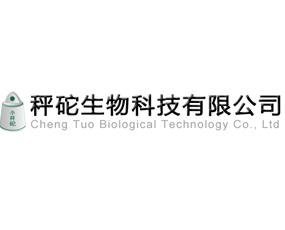秤砣生物科技有限公司