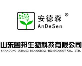山东鲁邦生物科技有限公司