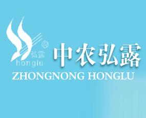 北京中农弘露科技发展有限公司