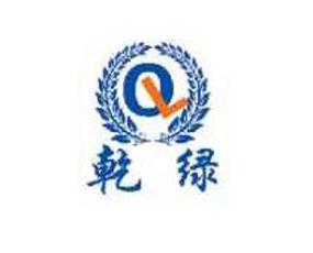 上海乾绿农业科技有限公司