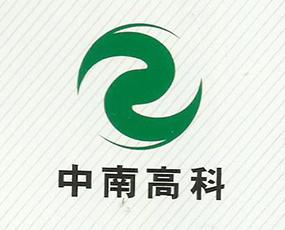 广西中南高科生化有限公司