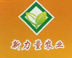 广西新力量农业科技有限公司