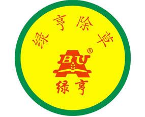 北京中科绿亨除草科技有限公司