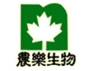 江苏农乐生物科技有限公司