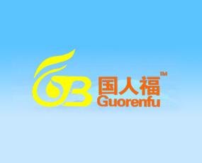 郑州国人福生物科技有限公司