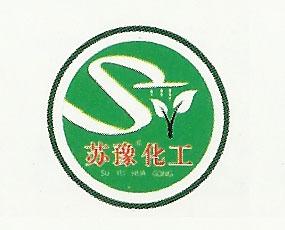河南�m考�h�K豫精�化工�S