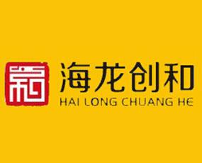 青岛海龙创和农业科技有限公司