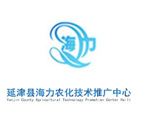 延津县海力农化技术推广中心