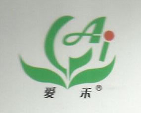 黑龙江爱禾农药有限公司