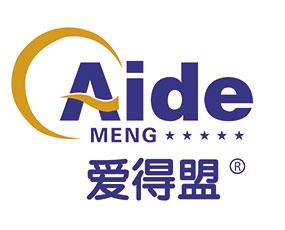 爱得盟国际化学品(北京)有限公司