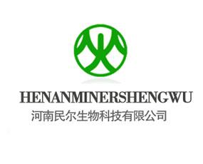 河南民尔生物科技有限公司