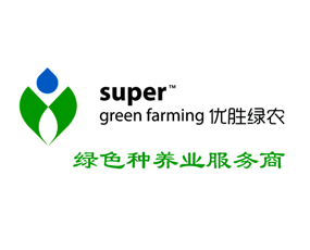 优胜绿农(北京)农资有限公司