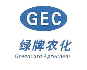 合肥绿牌农化有限公司